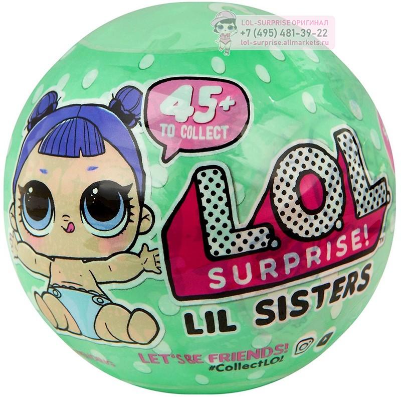 Кукла ЛОЛ с Волосами LOL Surprise Hairgoals 5 Серия 2
